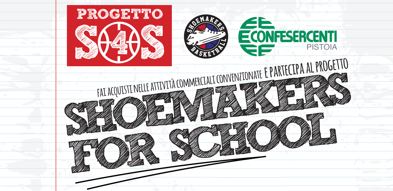 Shoemakers 4 School